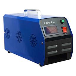 KY-手动B型光敏机