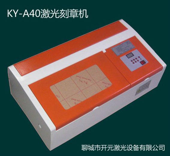 KY-A40bobapp官网下载iosbob