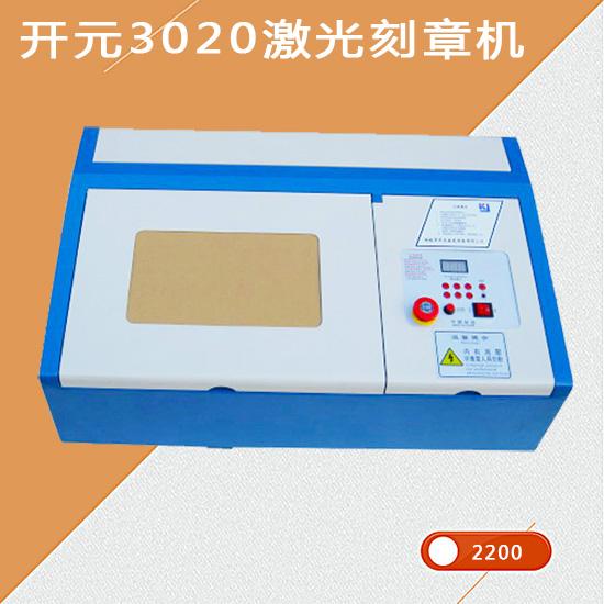 KY-3020bobapp官网下载iosbob