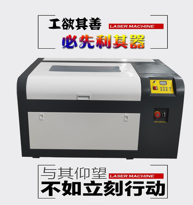 KY-4060bobapp官网下载ios刻雕刻机